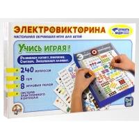 Электровикторина Учись играя!