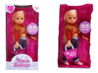 """Кукла """"Модница"""", 25 см, в наборе с аксессуарами, 4 вида"""