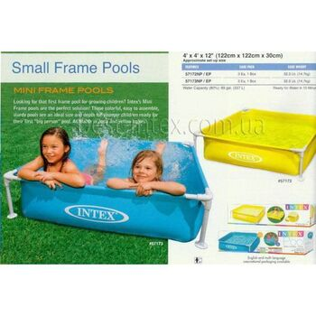 Бассейн каркасный Mini Frame Pool, голубой, 121х121х31 см, от 3 лет