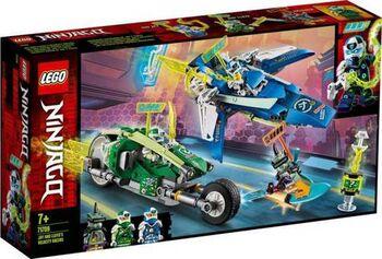 Конструктор LEGO NINJAGO Скоростные машины Джея и Ллойда