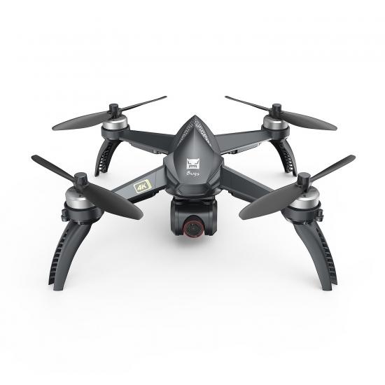 Квадрокоптер MJX Bugs 5W с FPV камерой 4K - B5W-4K