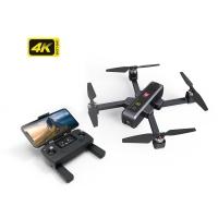 Квадрокоптер MJX Bugs 4W с камерой 4K - B4W-4K