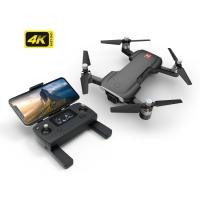 Квадрокоптер MJX Bugs 7 GPS Brushless 4K - MJX-B7