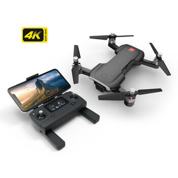 Квадрокоптер MJX Bugs 7 GPS Brushless 4K bugs7