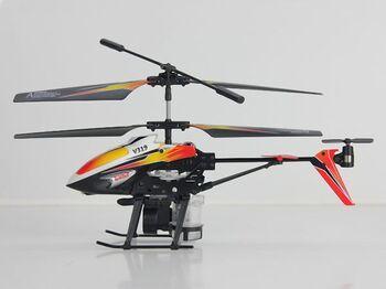 Радиоуправляемый вертолет WL Toys V319 с водяной пушкой (19 см)