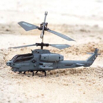 Вертолет SYMA S108 Marines GYRO
