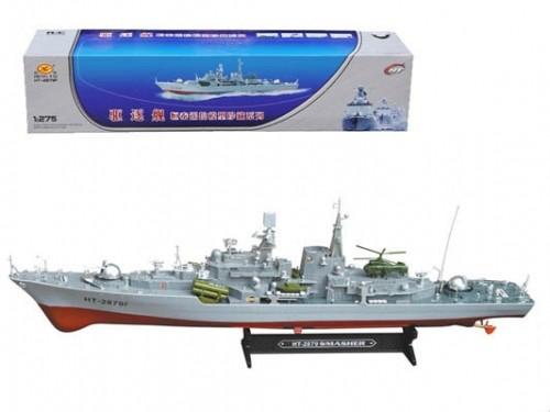 Эскадренный миноносец HT Smasher Destroyer 2879F 1:275