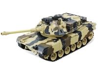 Радиоуправляемый танк HouseHold USA M1A2 Abrams - желтый хаки