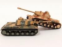Радиоуправляемый танковый бой Huan Qi HQ529 1:48 с инфракрасным наведением