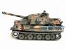Радиоуправляемый танк Heng Long Panther PRO 1:16