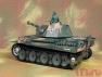 Радиоуправляемый танк Heng Long Panther 1:16