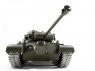Радиоуправляемый танк Heng Long Snow Leopard 1:16